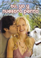 Heavy Petting - Mexican DVD cover (xs thumbnail)