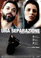 Jodaeiye Nader az Simin - Italian Movie Poster (xs thumbnail)