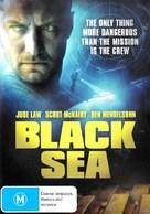 Black Sea - Australian DVD cover (xs thumbnail)