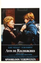 Without a Trace - Belgian Movie Poster (xs thumbnail)