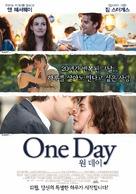 One Day - South Korean Movie Poster (xs thumbnail)