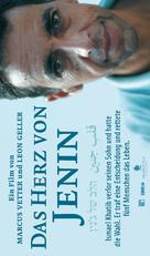 Das Herz von Jenin - Swiss Movie Poster (xs thumbnail)