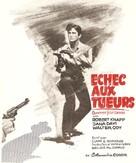 Gunmen from Laredo - French Movie Poster (xs thumbnail)