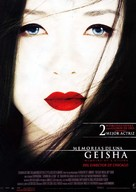 Memoirs of a Geisha - Spanish Movie Poster (xs thumbnail)
