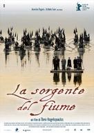 Eleni - Italian poster (xs thumbnail)