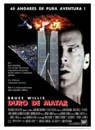 Die Hard - Brazilian poster (xs thumbnail)