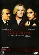 """Damages"" - Brazilian Movie Cover (xs thumbnail)"