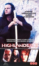 Highlander 2 - Argentinian Movie Cover (xs thumbnail)