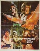 Hell Night - Pakistani Movie Poster (xs thumbnail)