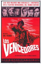 The Victors - Spanish Movie Poster (xs thumbnail)