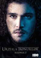 """""""Game of Thrones"""" - Romanian Movie Poster (xs thumbnail)"""