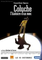 Coluche - Belgian Movie Poster (xs thumbnail)
