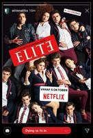 """Élite"" - Dutch Movie Poster (xs thumbnail)"