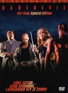 Daredevil - German DVD cover (xs thumbnail)