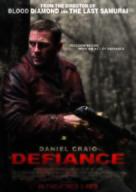 Defiance - Singaporean Movie Poster (xs thumbnail)