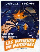 The Dam Busters - French Movie Poster (xs thumbnail)
