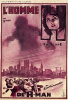 Bijo to Ekitainingen - Belgian Movie Poster (xs thumbnail)