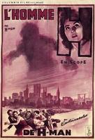 Bijo to Ekitainingen - Belgian Movie Poster (xs thumbnail)