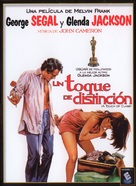 A Touch of Class - Spanish Movie Cover (xs thumbnail)