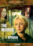 The Mirror - Swedish DVD cover (xs thumbnail)