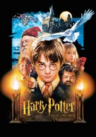 Harry Potter and the Sorcerer's Stone - German Movie Poster (xs thumbnail)