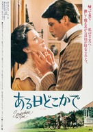 Somewhere in Time - Japanese Movie Poster (xs thumbnail)