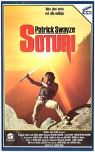 Steel Dawn - Finnish VHS movie cover (xs thumbnail)