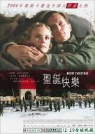 Joyeux Noël - Hong Kong Movie Poster (xs thumbnail)
