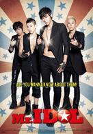 Mr. Idol - Movie Poster (xs thumbnail)