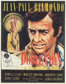 À double tour - Spanish Movie Poster (xs thumbnail)