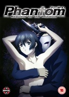"""Phantom: Requiem for the Phantom"" - British DVD cover (xs thumbnail)"