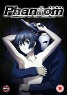 """Phantom: Requiem for the Phantom"" - British DVD movie cover (xs thumbnail)"