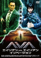 Alien Agent - Japanese DVD cover (xs thumbnail)