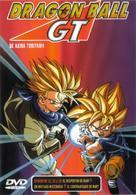 Doragon bôru GT: Gokû gaiden! Yûki no akashi wa sû-shin-chû - Spanish Movie Cover (xs thumbnail)