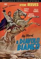 Agi Murad il diavolo bianco - Italian DVD movie cover (xs thumbnail)