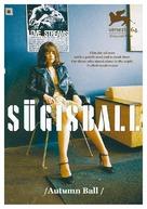 Sügisball - Movie Poster (xs thumbnail)