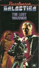 Battlestar Galactica - VHS movie cover (xs thumbnail)