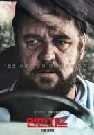 Unhinged - South Korean Movie Poster (xs thumbnail)