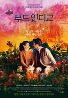 L'écume des jours - South Korean Movie Poster (xs thumbnail)