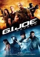 G.I. Joe: Retaliation - Czech DVD cover (xs thumbnail)