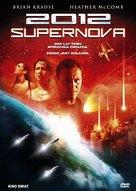 2012: Supernova - Polish Movie Cover (xs thumbnail)