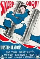 The Navigator - Swedish Movie Poster (xs thumbnail)
