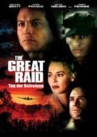 The Great Raid - German poster (xs thumbnail)