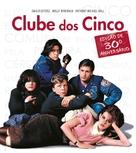 The Breakfast Club - Brazilian Movie Cover (xs thumbnail)