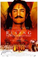 The Rising - Movie Poster (xs thumbnail)