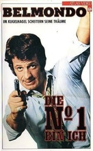Ho! - German VHS cover (xs thumbnail)