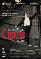 The Circus - Croatian Movie Poster (xs thumbnail)