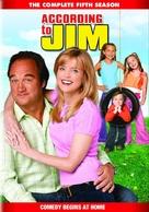 """According to Jim"" - DVD movie cover (xs thumbnail)"