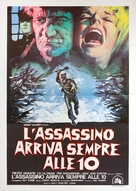 The Night Visitor - Italian Movie Poster (xs thumbnail)