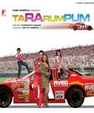 Ta Ra Rum Pum - Indian Movie Poster (xs thumbnail)